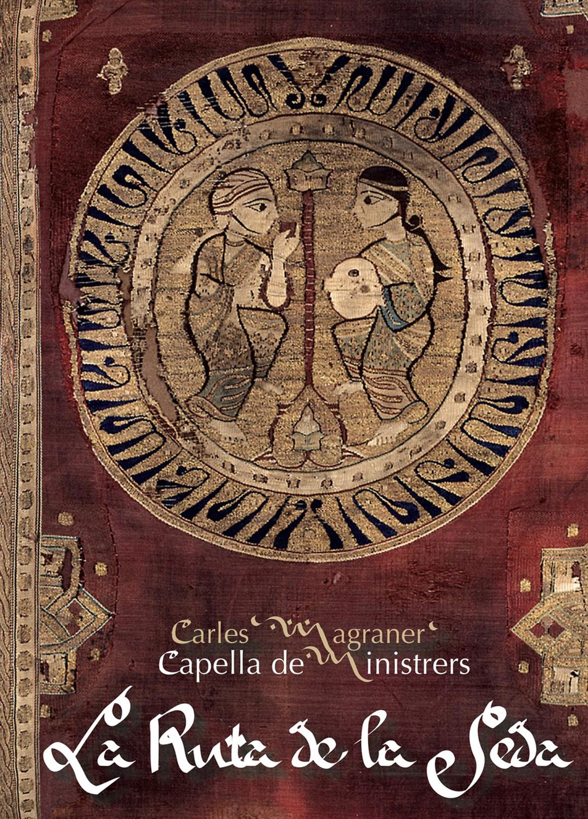 Capella de Ministrers archivos - C O E S S M